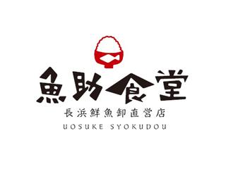 UOSUKESHOKUDO