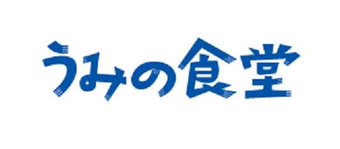 UMINOSHOKUDO