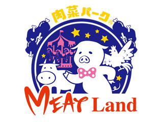 肉菜パーク ミートランド ~肉嵐土~