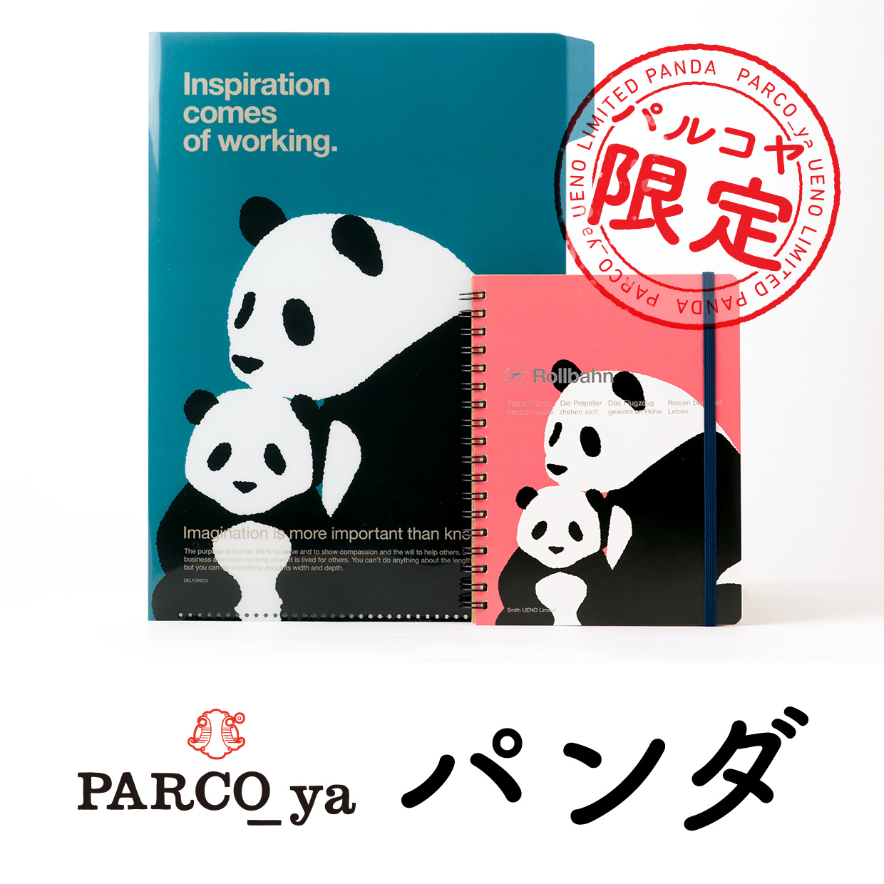 PARCO_yaパンダグッズ